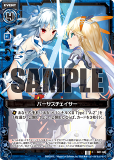 card_131220.png